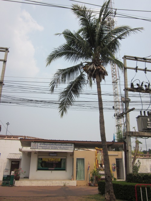 Radio station in the city of Khon Kaen, one of the major cities in Isaan.