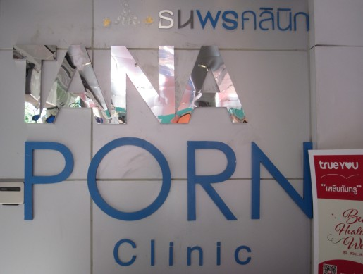 clinic sign in silom area, bangkok