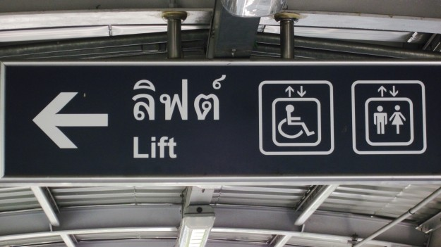 Sign from inside one of Bangkok's BTS skytrain stations.